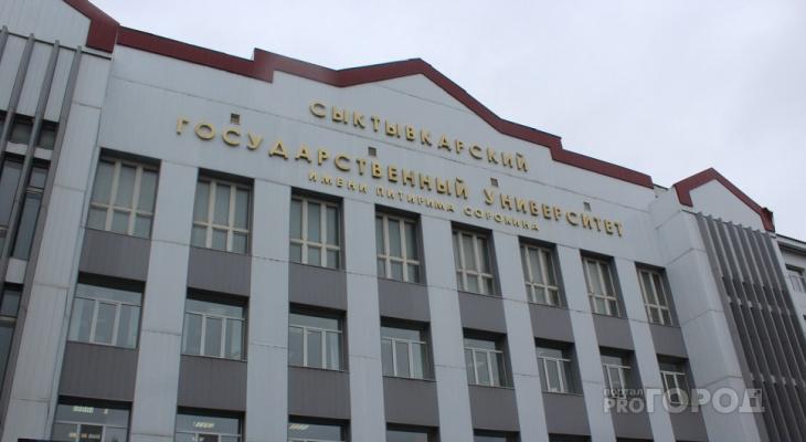 Преподаватель Сыктывкарского госуниверситета рассказал о реакции руководства на его видеообращение