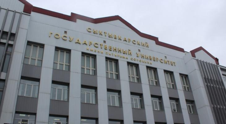 Новым ректором Сыктывкарского госуниверситета стала Ольга Сотникова