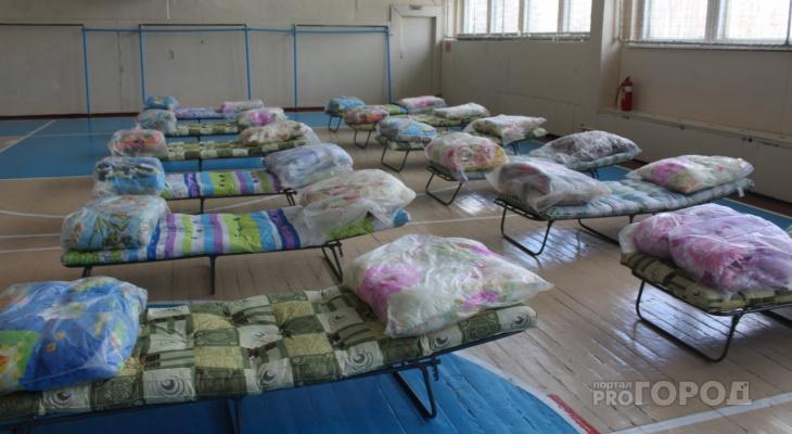 Мэр Сыктывкара посетила пункт временного содержания граждан в случае экстренной ситуации (фото)
