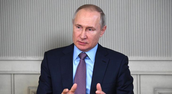 Обращение Владимира Путина к жителям России: главная информация