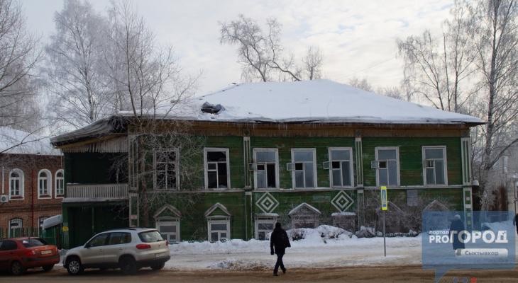 Дом Шарапова: что ждет сыктывкарский памятник архитектуры после пожара