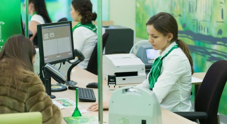 Сбербанк сообщает о режиме работы своих отделений в праздничные дни в Республике Коми