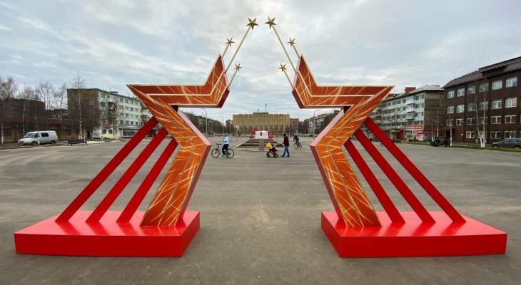Площадь в Ухте украсили к 9 Мая огромной звездой