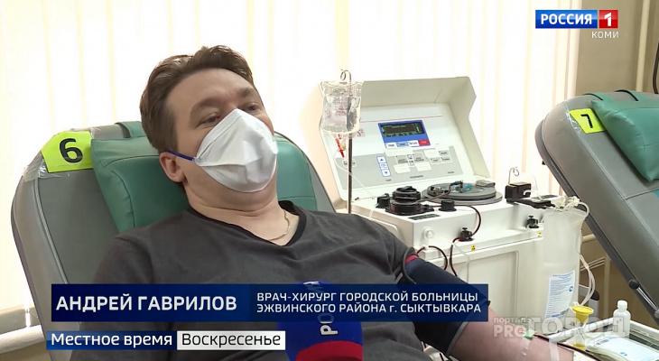 Сыктывкарский врач излечился от коронавируса и теперь сдает кровь для других больных