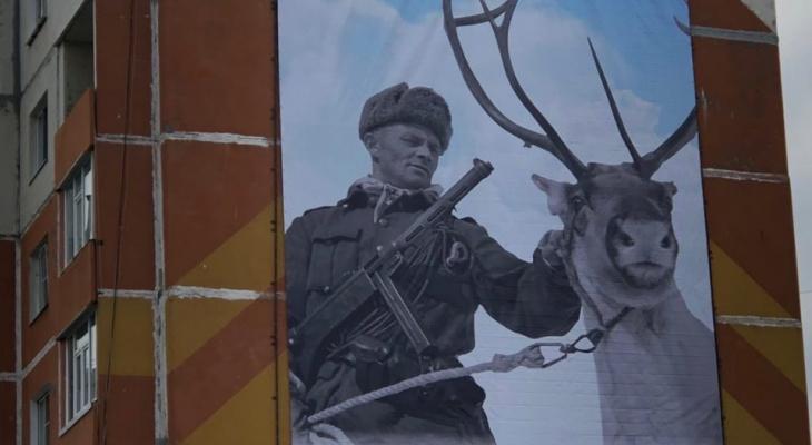 В Коми к 9 Мая повесили плакат с фотографией финского фашиста