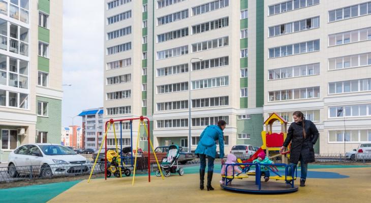 Покупка квартиры в ЖК «Южный Бульвар» на материнский капитал