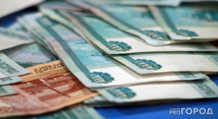 В России создали сервис для получения 10 тысяч рублей на детей