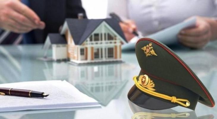 Сбербанк снижает ставки и увеличивает сумму кредита по военной ипотеке