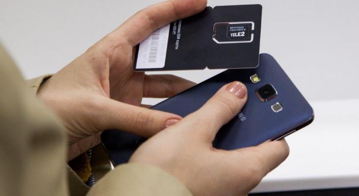 Жители Республики Коми смогут провести саморегистрацию SIM-карт в приложении «Мой Tele2»
