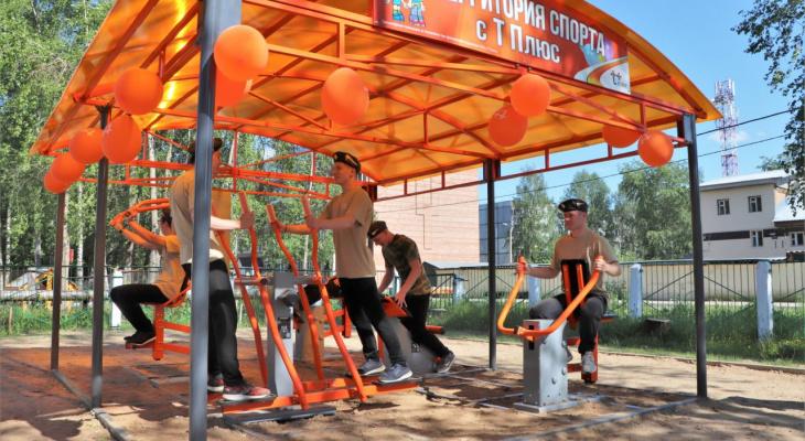 В Сыктывкаре построили спортивную площадку для воспитанников детдома