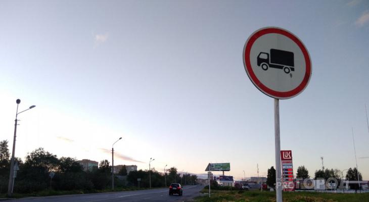 «Продукты подорожают»: эксперты рассказали, чем грозит запрет на въезд грузовиков в Сыктывкар