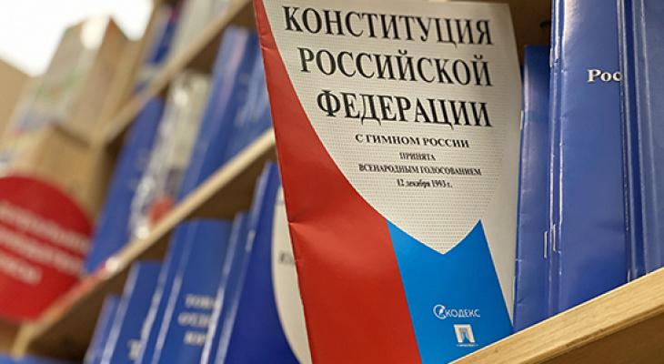 Коми ненадолго стала самым оппозиционным регионом в голосовании по Конституции