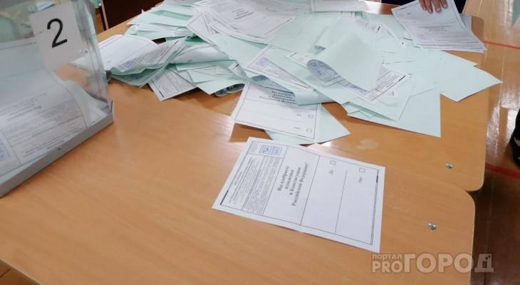 Стали известны результаты голосования по поправкам в Конституцию по России