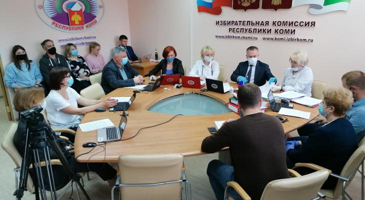 Избирком Коми подвел итоги всероссийского голосования по поправкам к Конституции
