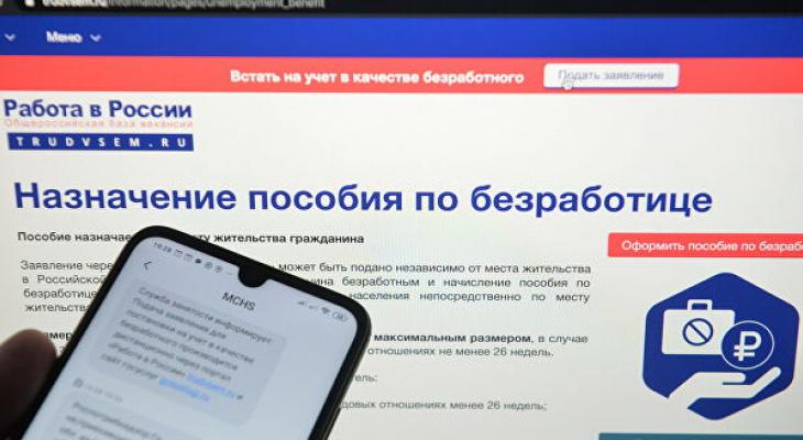 За год безработица в Сыктывкаре увеличилась в пять раз