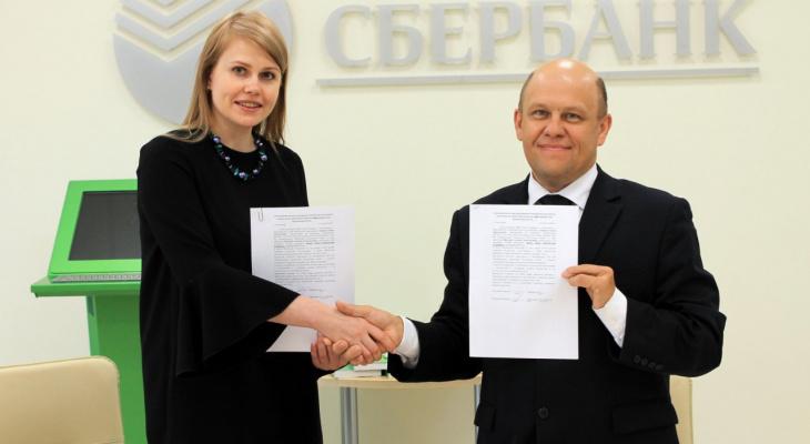 Сбербанк передал Национальной библиотеке Республики Коми более 90 книг