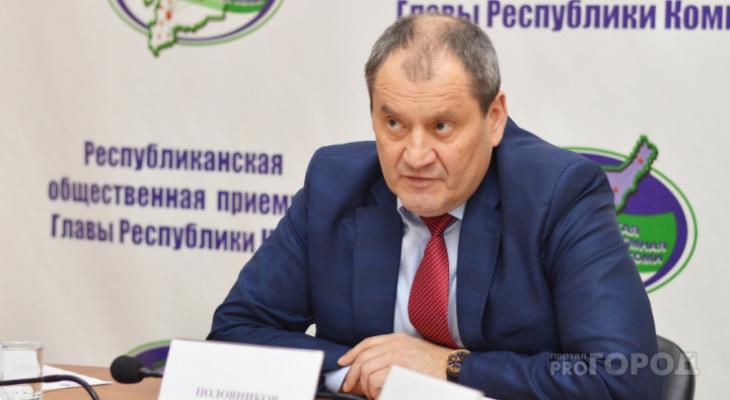 Бывшего руководителя МВД Коми продержат под арестом до середины октября