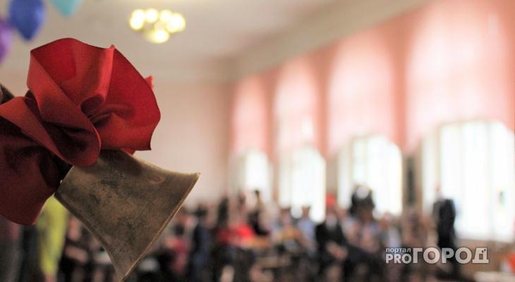Отмена звонков и запрет на свободное перемещение: что ждет школьников Коми с 1 сентября