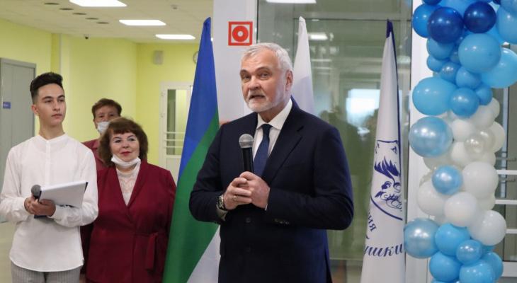 Фоторепортаж: Владимир Уйба открыл новое здание гимназии в Сыктывкаре