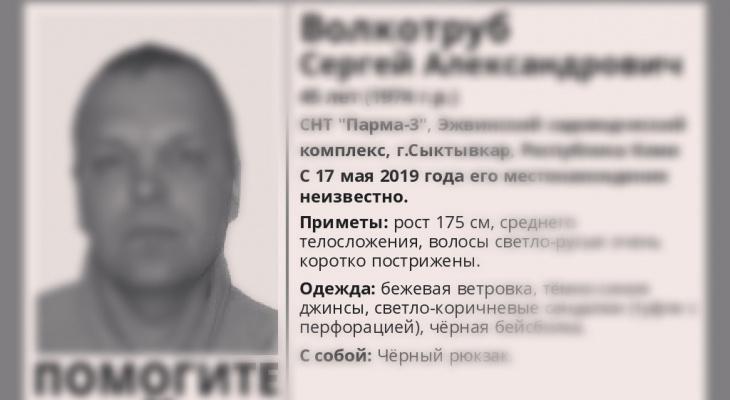 В Сыктывкаре нашли мужчину, который исчез год назад