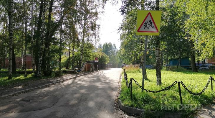 Разбор: безопасно ли детям ходить в школы Сыктывкара