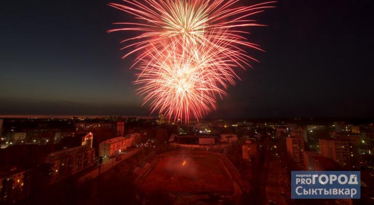 Минтруд опубликовал календарь выходных на Новый год