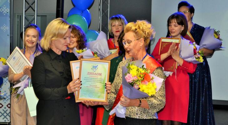В Коми определили лучшего учителя года (фото)
