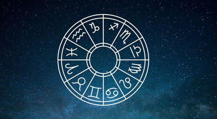 Гороскоп на 17 сентября: Овны увидят подсказку во сне, а Весов ждут сомнения