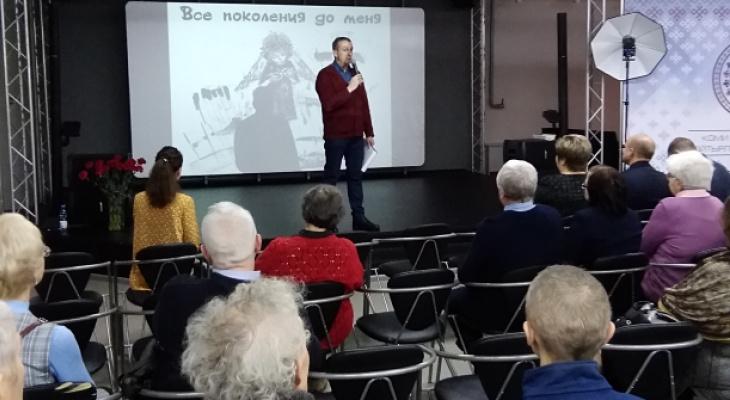 В Сыктывкаре запустили проект «Живые выходные»