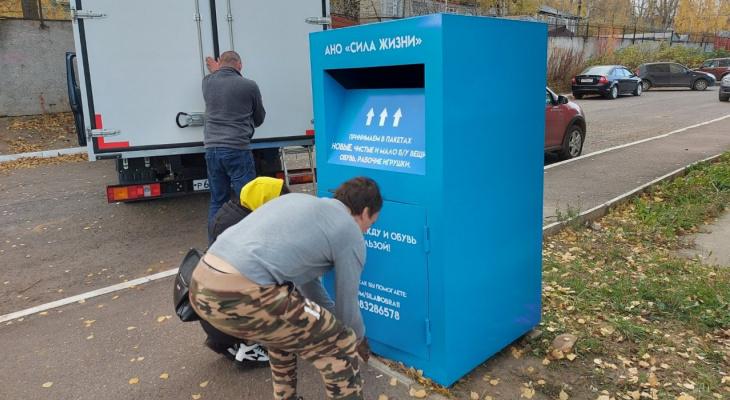 В Сыктывкаре появились контейнеры для одежды, которую бесплатно раздают нуждающимся