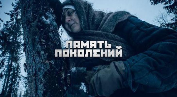 Что снимают в Коми: топ фильмов от независимых режиссеров