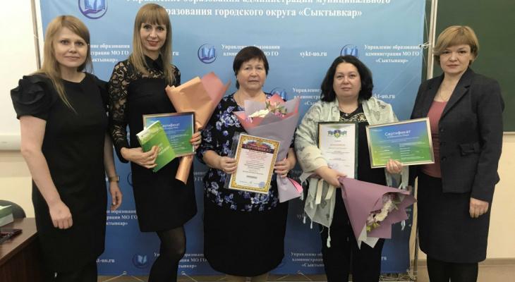 СберУниверситет предоставил лучшим учителям Республики Коми доступ к библиотеке Сбера