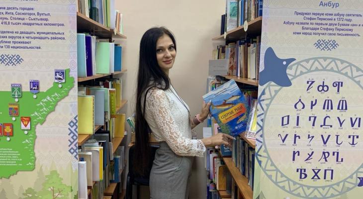 В библиотеки Коми поступила новинка «Северные рыбы. Бассейн реки Печоры»