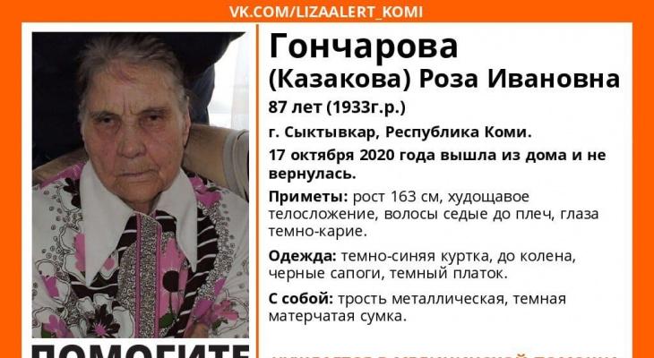 В Сыктывкаре ищут пожилую седую женщину с тростью