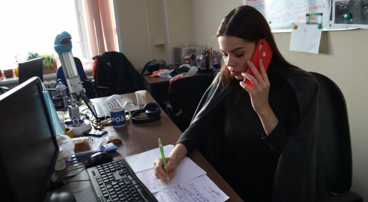 «Самое больное - это заголовки»: копирайтер «ProГорода» рассказала, что больше всего ее бесит в работе