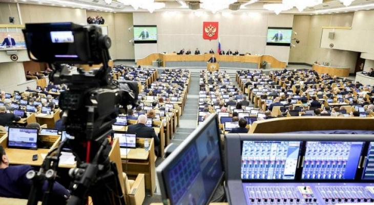 В России рассмотрели поправки о верховенстве Конституции над международным правом