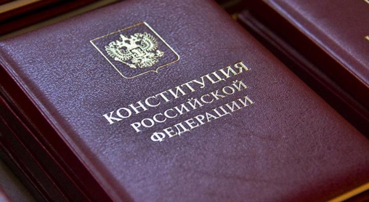 «Не на что будет списывать отставание в развитии»: сыктывкарцы о верховенстве Конституции над международным правом