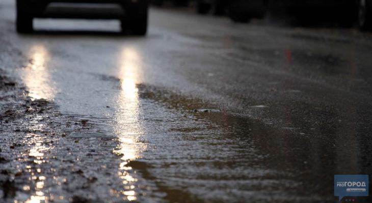 Погода в Сыктывкаре на 1 ноября: «минус» ночью и «плюс» днем