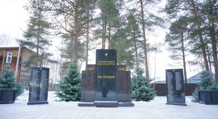 В сыктывкарском поселке увековечили память героев войны