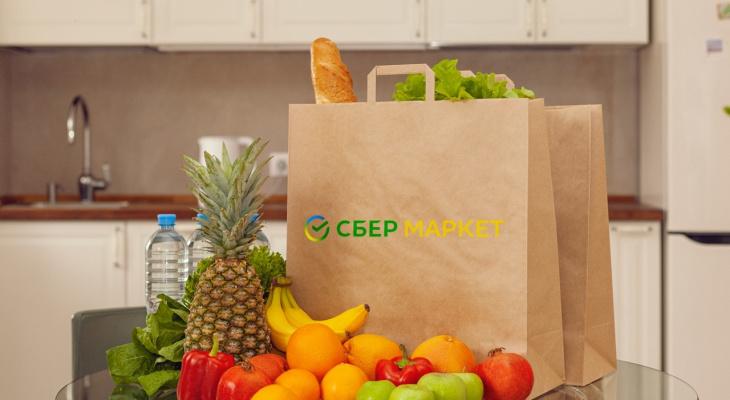 Почему доставка продуктов на дом через СберМаркет для сыктывкарцев - это удобно?