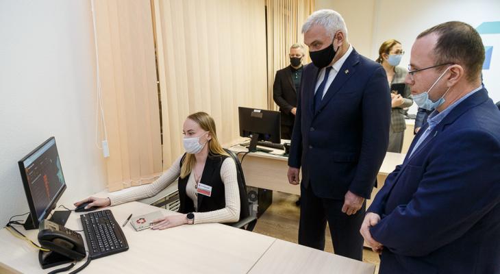 В Коми появился центр управления регионом