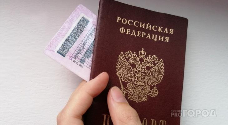 Жителям Коми грозит три года заключения за помощь иностранцам