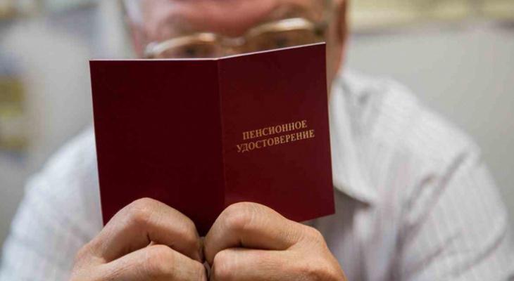 В России предложили изменить минимальный размер пенсионных накоплений для пожизненных выплат