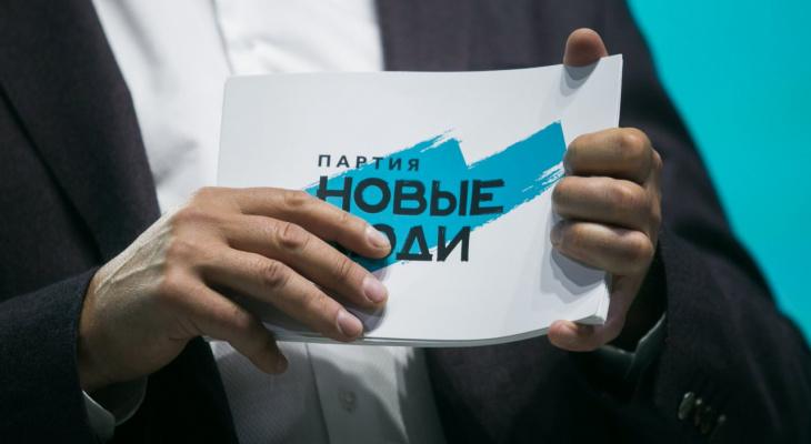 Партия «Новые люди» открыла отделение в Республике Коми