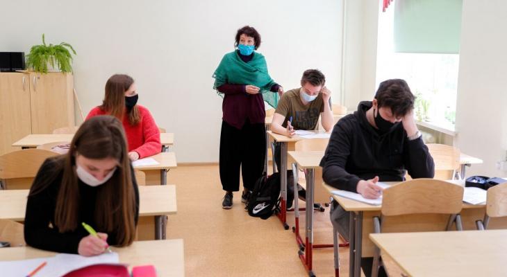 Инструкция для сыктывкарцев: как сдать ЕГЭ, если вы закончили школу много лет назад