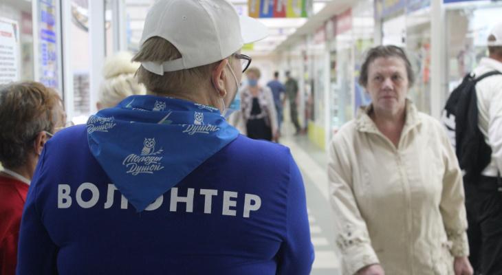 В Коми составили портрет типичного волонтера
