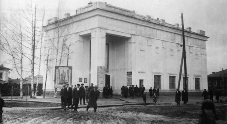Сыктывкар в деталях: история кинотеатра, который построили на месте церкви