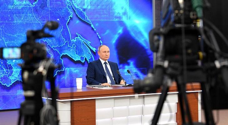 Владимир Путин пообещал детям до семи лет по пять тысяч рублей к Новому году