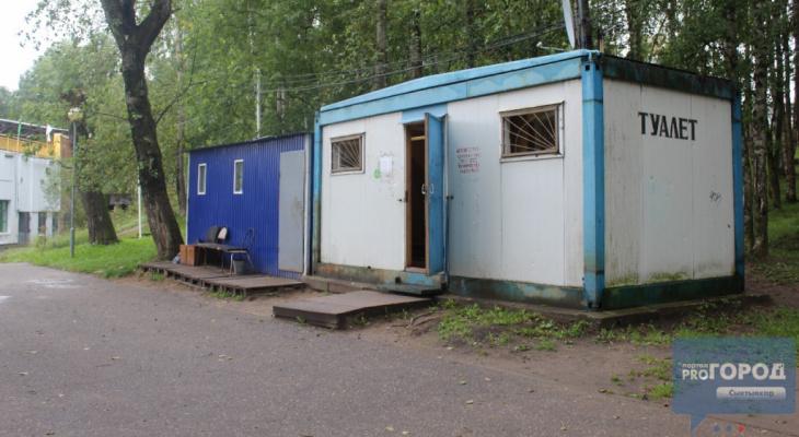 В Сыктывкаре появятся новые общественные туалеты