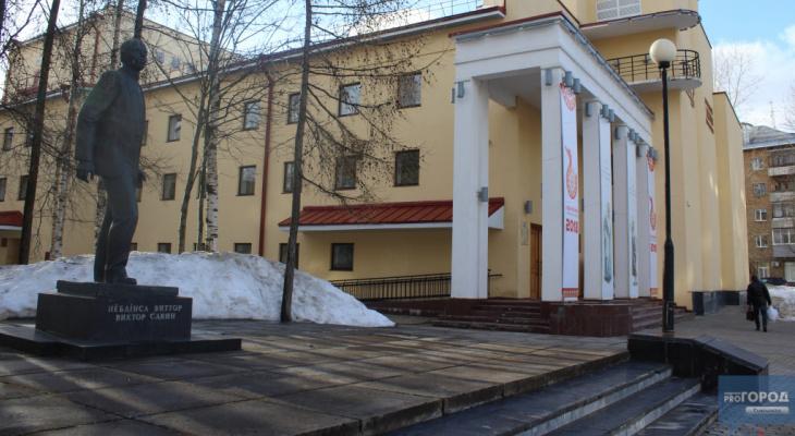 В Сыктывкаре сообщили о минировании драмтеатра